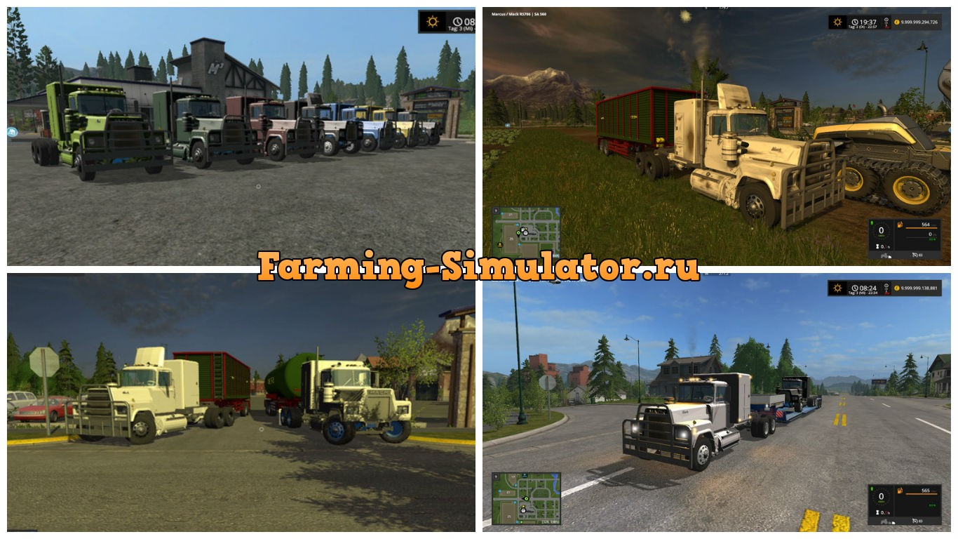 Мод тягач Rubber Duck MACK v 1.0 Farming Simulator 17