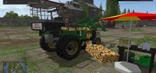 Мод мойка Washplace placeable v 1.0 Farming Simulator 2017