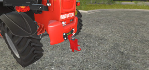 Мод Ball coupling v 1.0 Farming Simulator 17