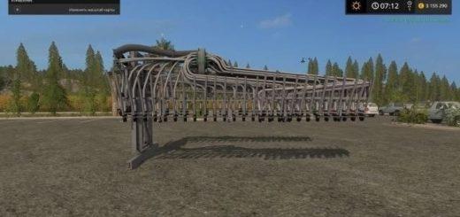 Мод Samson SBX24 v 1.0 Farming Simulator 2017