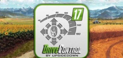 Мод cкрипт Drive Control v 4.1.0 Farming Simulator 17