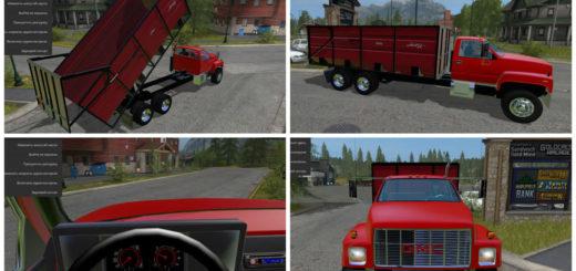 Мод грузовик GMC Farming Simulator 2017