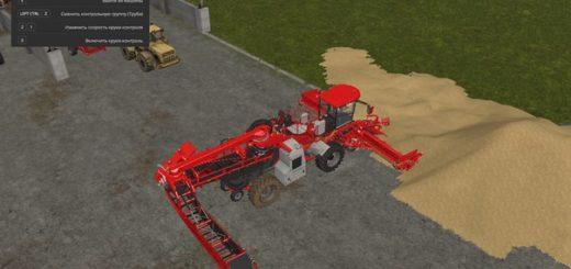 Мод FS17 Holmer Terra Felis 2 Farming Simulator 2017