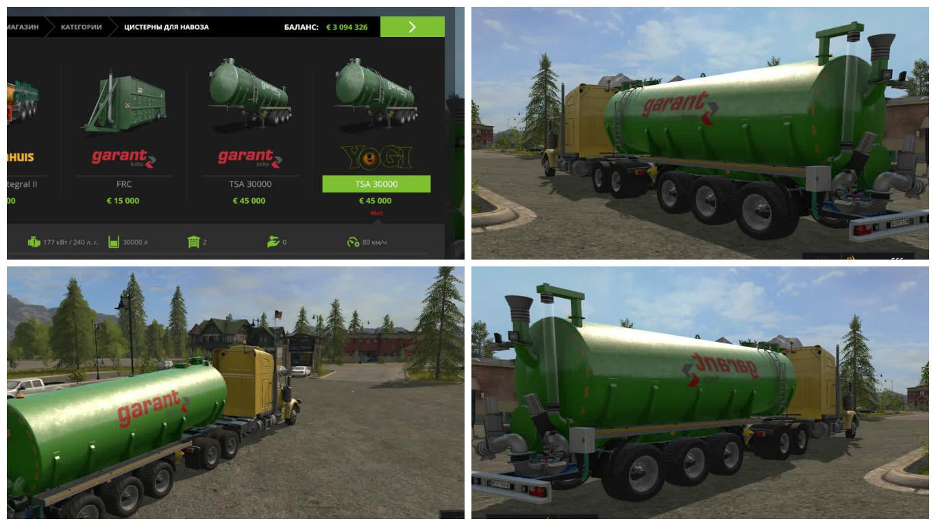 Скачать мод бочка для farming simulator 2018