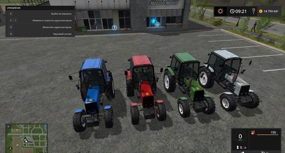 Скачать моды для симулятора фермер