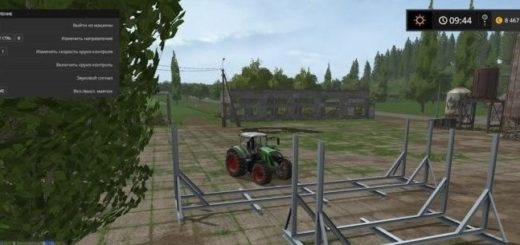 Мод Wood storage v 1.0 Farming Simulator 2017