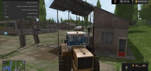Мод трактор Raba Steiger 250 v 10 by Lights Farming Simulator 2017