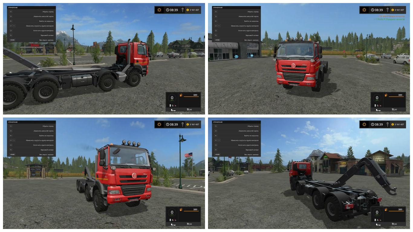 Мод Татра 8x8 Farming Simulator 17
