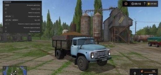 Мод грузовик ЗиЛ 130 Фермер Симулятор 2017