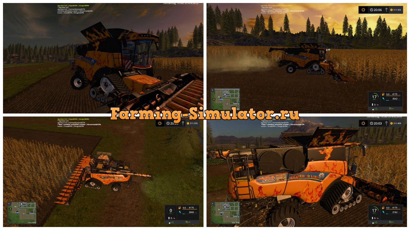 Мод комбайн CR1090NewHolland V 2.0 Farming Simulator 2017
