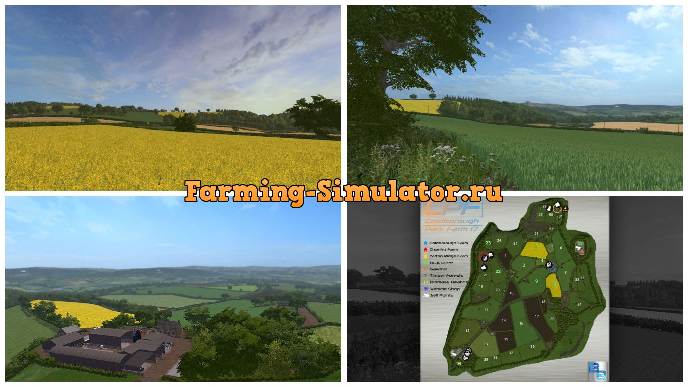 Мод карта Coldborough Park Farm Version 1.0.0.1 Farming Simulator 17