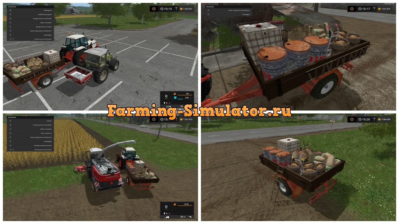 Мод прицеп Einachser Service v 1.0 Farming Simulator 17