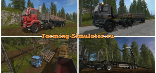 Мод прицеп FLIEGL Timberkipper Wood-Trailer v 1.4 Farming Simulator 2017