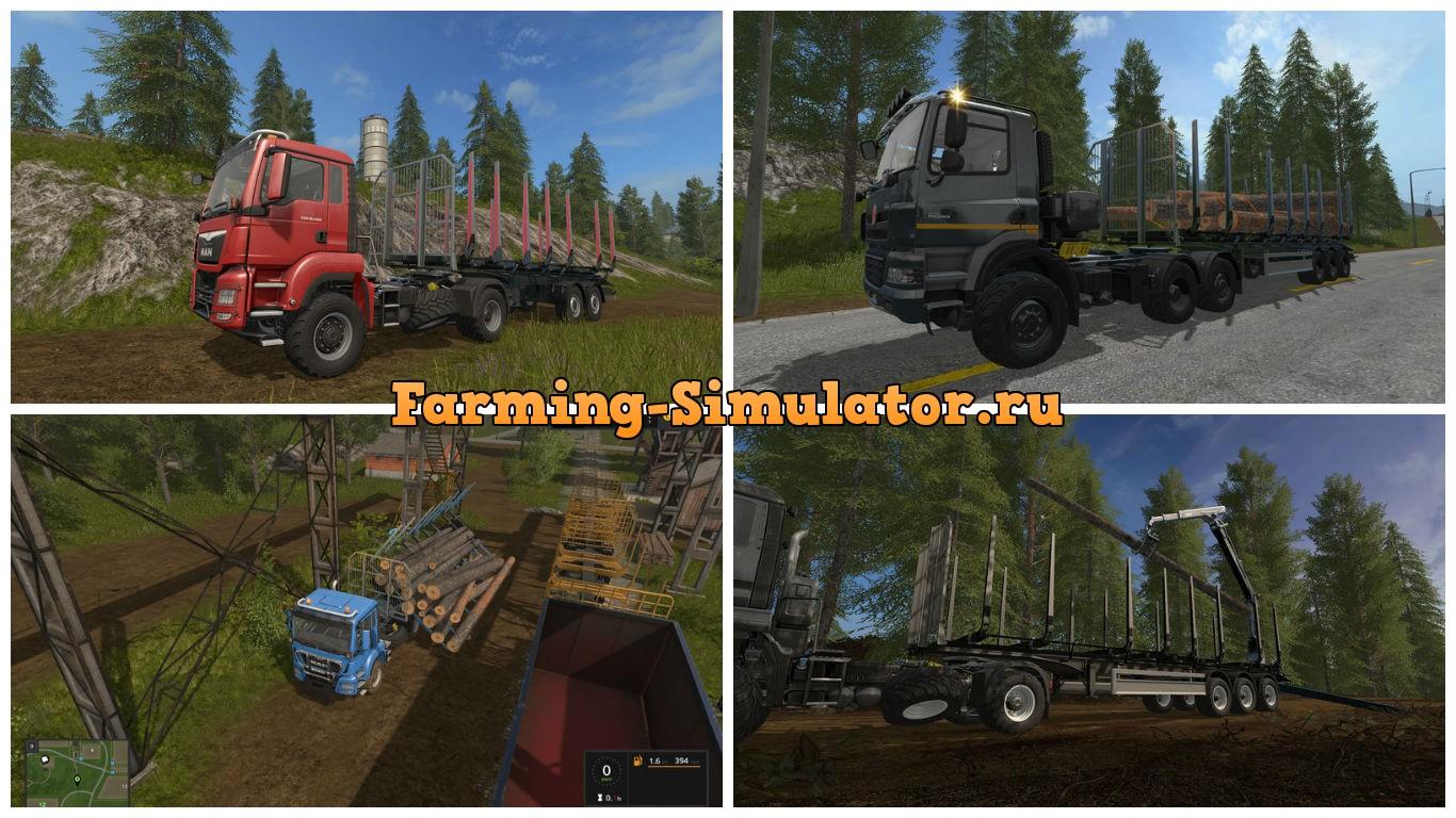 Мод прицеп FLIEGL Timberkipper Wood-Trailer v 1.4 Farming Simulator 2017