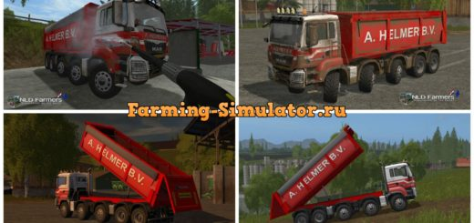 Мод грузовик MAN A Helmer B.V. v 2.3 Farming Simulator 2017