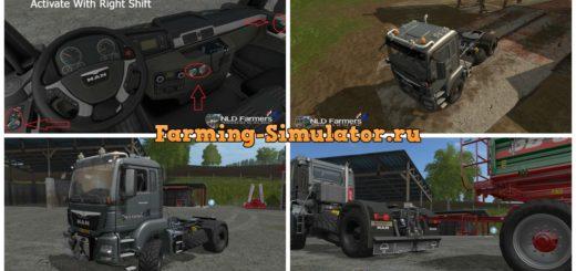 Мод тягач MAN TGS 18.480 v 1.5 Farming Simulator 2017