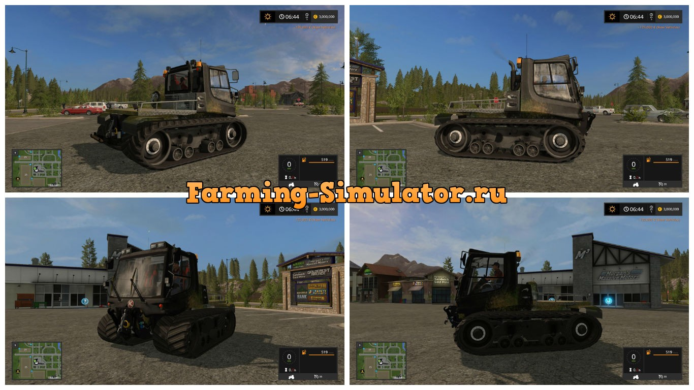 Мод PISTENBULLY 100 v 1.0 Farming Simulator 2017