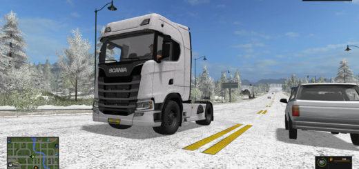 Мод Scania V8 S580 Streamline v 1.0 Farming Simulator 2017
