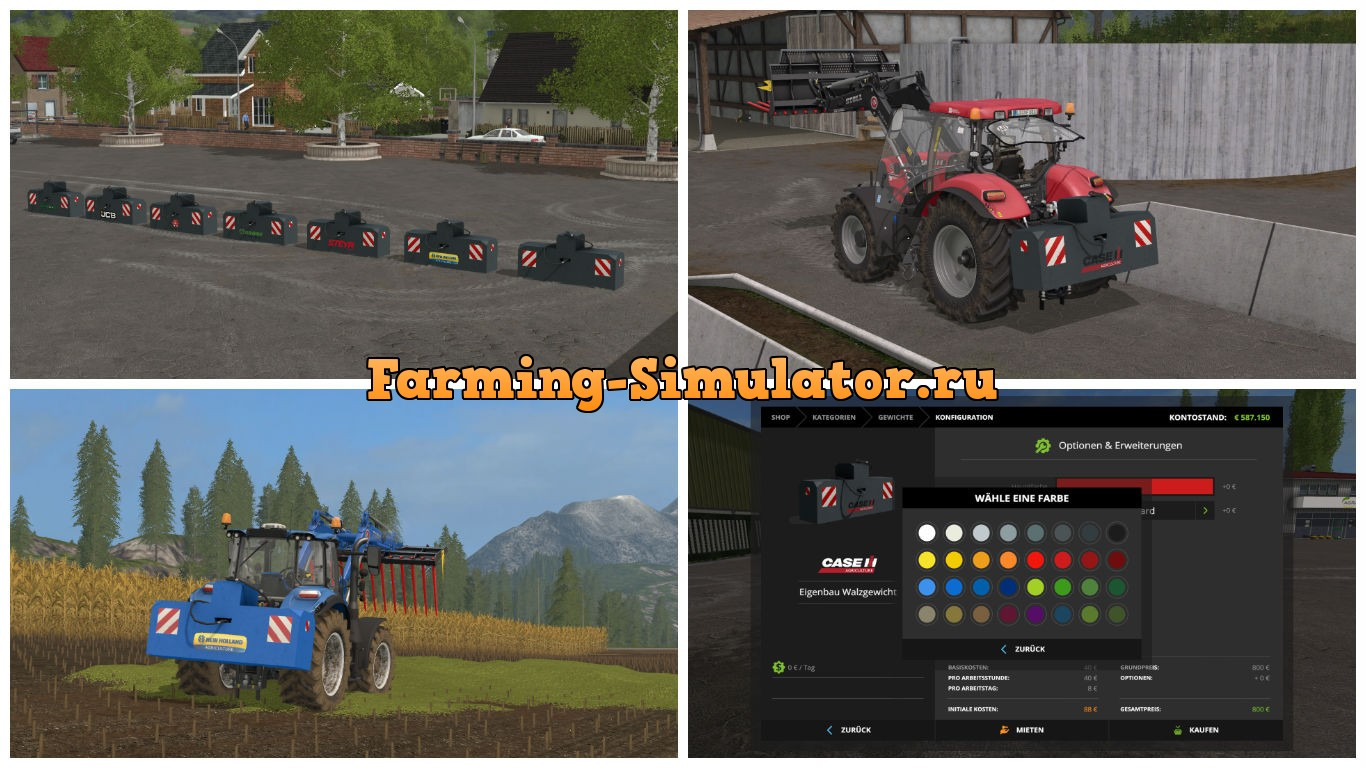 Мод противовес Homemade weight 3T v 1.0 Farming Simulator 17