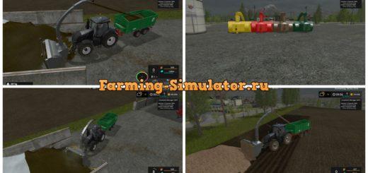 Мод фрезерный погрузчик Silage cutter v2.1 Farming Simulator 17