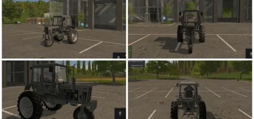 Мод трактор МТЗ MTZ 80H v 1.0 Фарминг Симулятор 2017