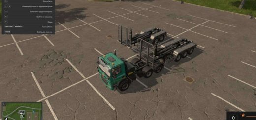 Мод IT Runner Trailers v 2.0 FS17