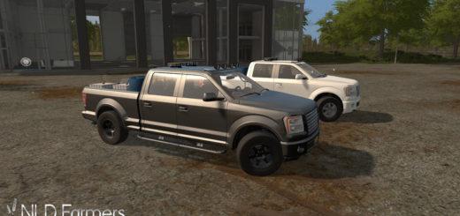 Мод авто Service Pickup v 2.0 Farming Simulator 2017