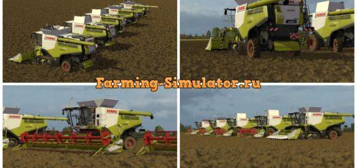Мод ПАК комбайнов Claas Lexion 700 STAGE IV Pack V 1.3 Farming Simulator 2017