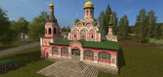 Мод собор Kazan Cathedral v 1.0 Placeable Farming Simulator 17