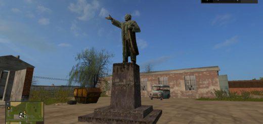 Мод памятник Ленину V1.0 Фарминг Симулятор 2017