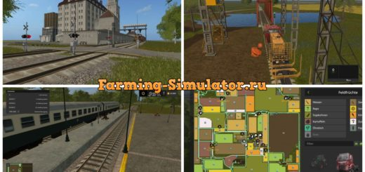 Мод карта Saxony v 2.0 Multifruit Farming Simulator 2017