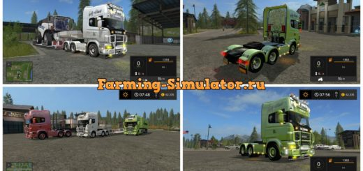 Мод тягач Scania V8 Old School v 1.1 Farming Simulator 2017