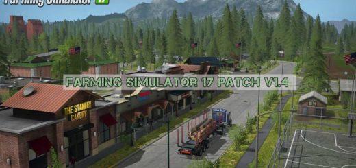 Скачать патч Farming Simulator 17 v 1.4