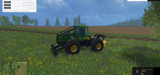 Мод трактор John Deere 548H v 1.0 Beta Farming Simulator 2017