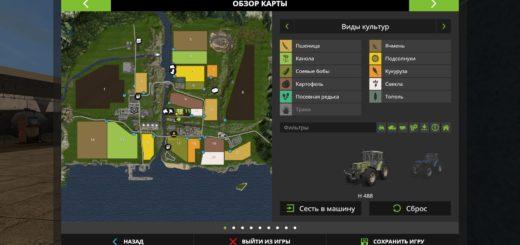 Мод карта Дары Кавказа Farming Simulator 17