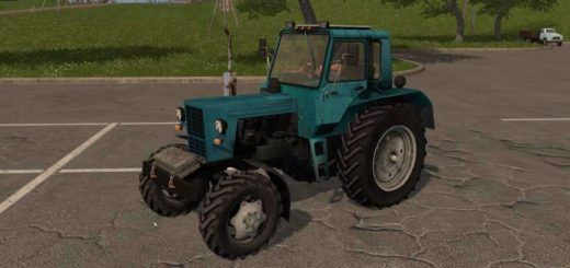 Мод трактор МТЗ MTZ 82 v 1.0 Фермер Симулятор 2017