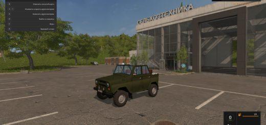 Мод УАЗ UAZ 469 v 1.0 Фермер Симулятор 2017
