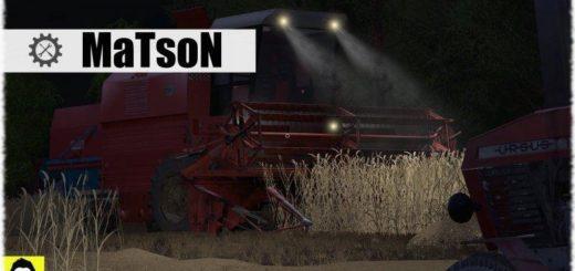 Мод комбайн Bizon Z058 Rekord v 1.0 Farming Simulator 17