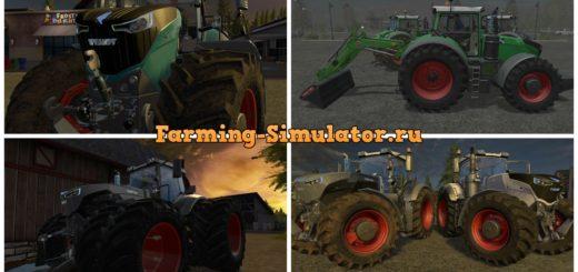 Мод трактор Fendt 1000 Vario v 1.6 FS17
