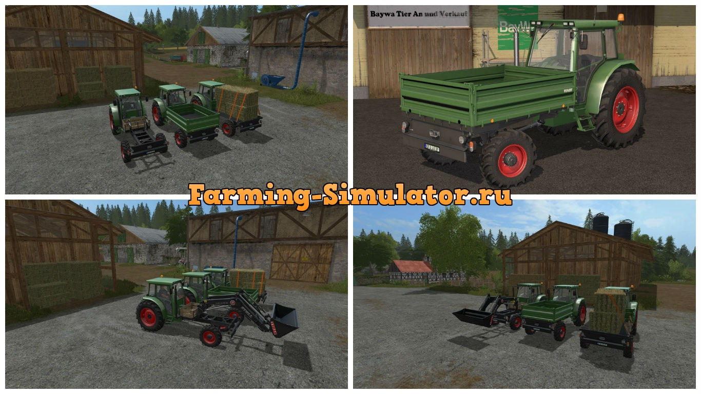Мод трактора Fendt GT 255 v1.0.0.1 Farming Simulator 2017