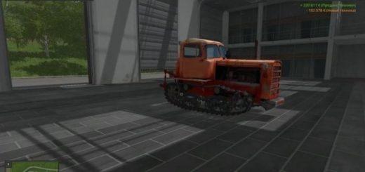 Мод бульдозер DT-75 Kazakhstan and otval v 1.1 Фермер Симулятор 2017
