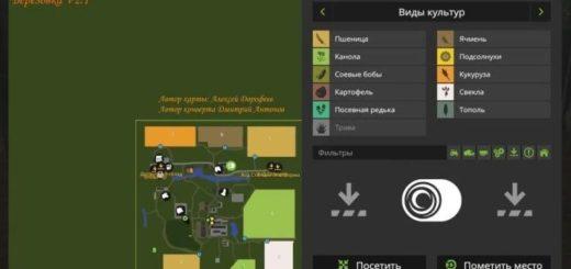 Мод карта BEREZOVKA V2.1 Фарминг Симулятор 2017
