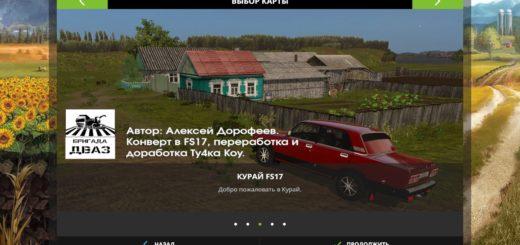 Мод карта Курай v 1.1 Фермер Симулятор 2017