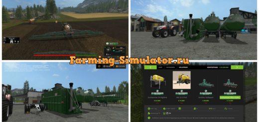 Мод ПАК Güllepack V3.0 Farming Simulator 2017