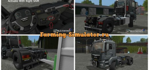 Мод тягач MAN TGS 18480 v 2.1 Farming Simulator 17
