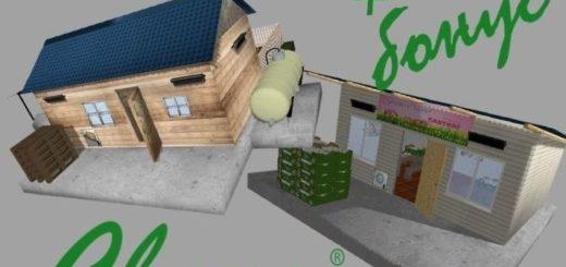 Мод курятник v 1.0.0 Фермер Симулятор 2017