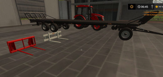 Мод ПАК оборудования с автоподбором Farming Simulator 2017