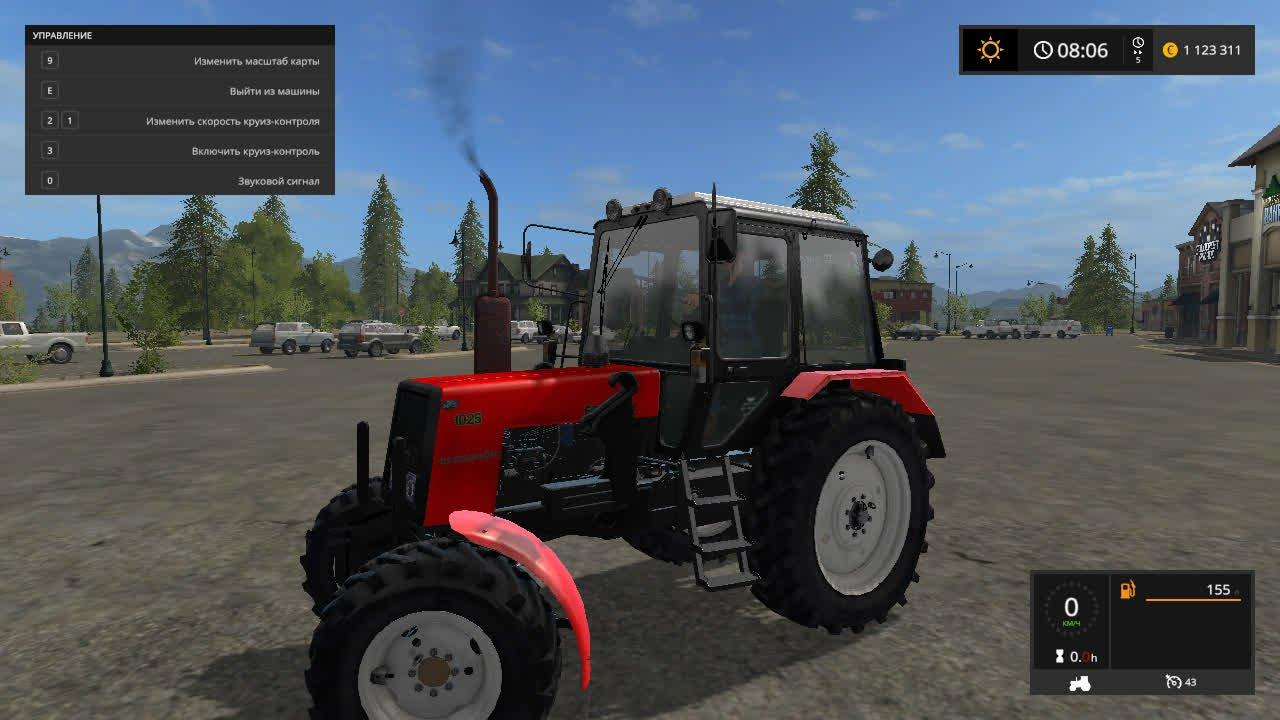 Мод трактор МТЗ 1025.3 V2.0.0 Фермер Симулятор 2017