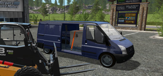 Мод Lizard Rumbler Van v1.0 FS17