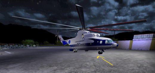 Мод вертолет Ми 26Т v 1.0 Фермер Симулятор 2017